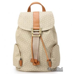 beige rugged leather backpack